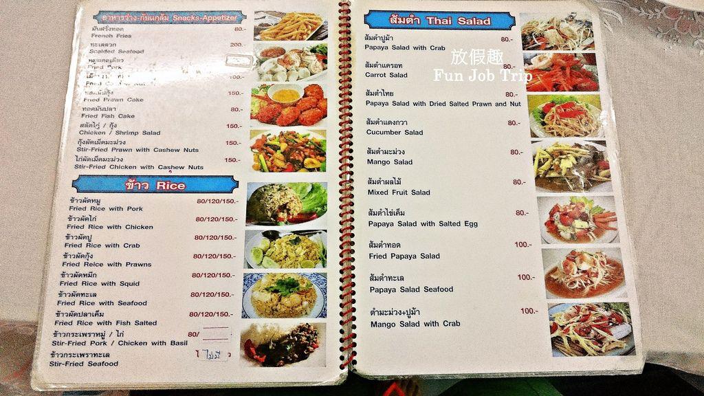 005Preecha Seafood.jpg