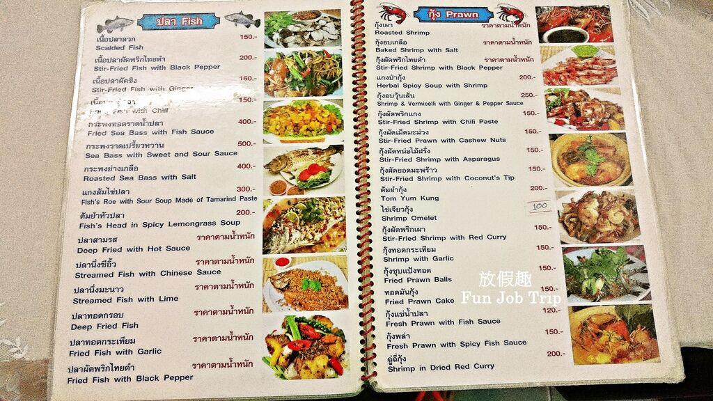 006Preecha Seafood.jpg