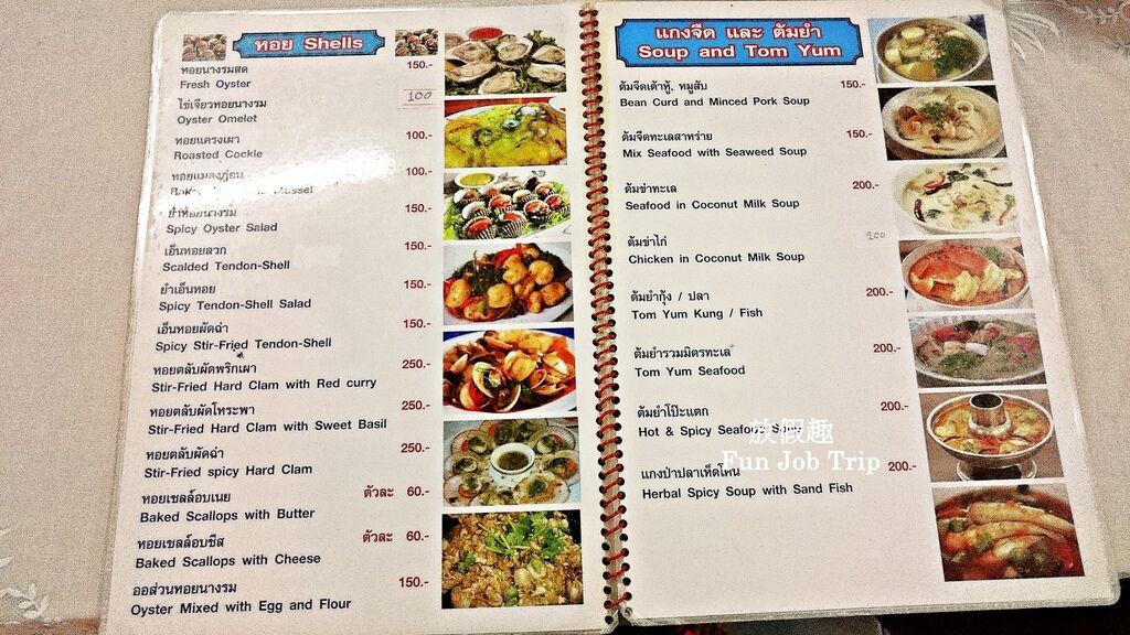 008Preecha Seafood.jpg