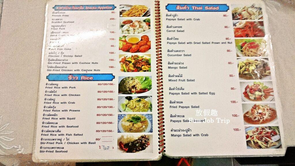 009Preecha Seafood.jpg