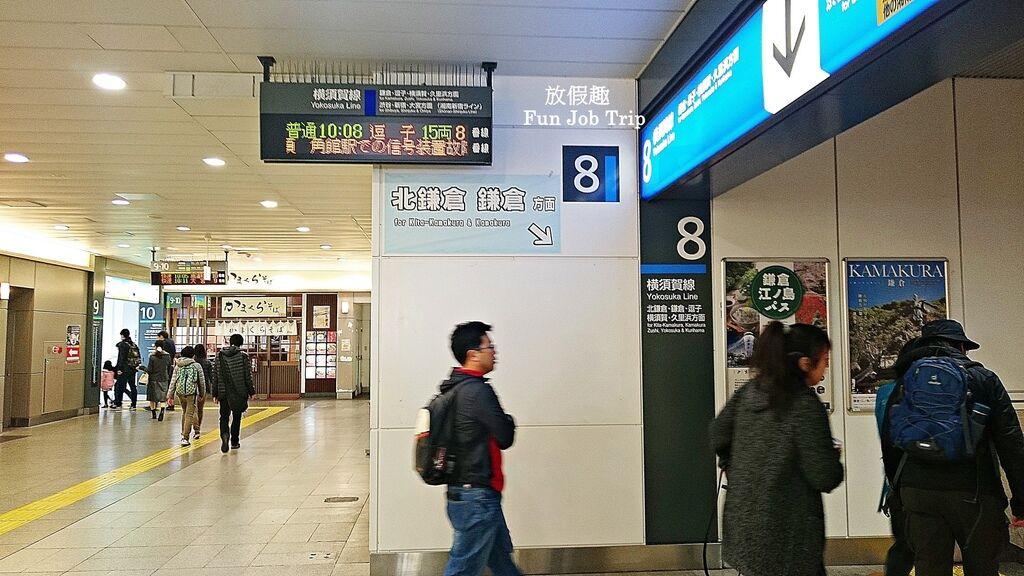 017鎌倉江之島交通.jpg