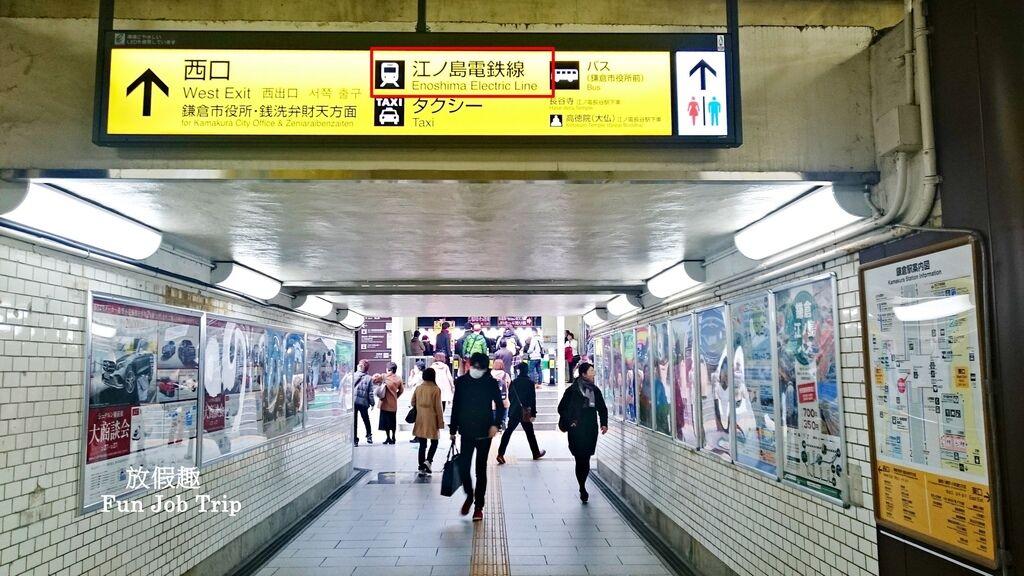 021鎌倉江之島交通.jpg