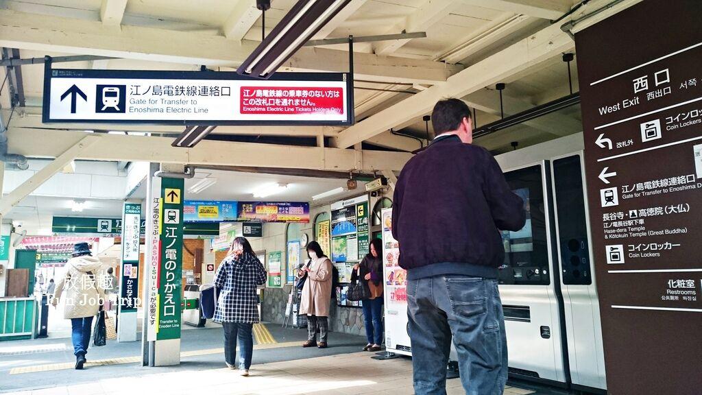 022鎌倉江之島交通.jpg