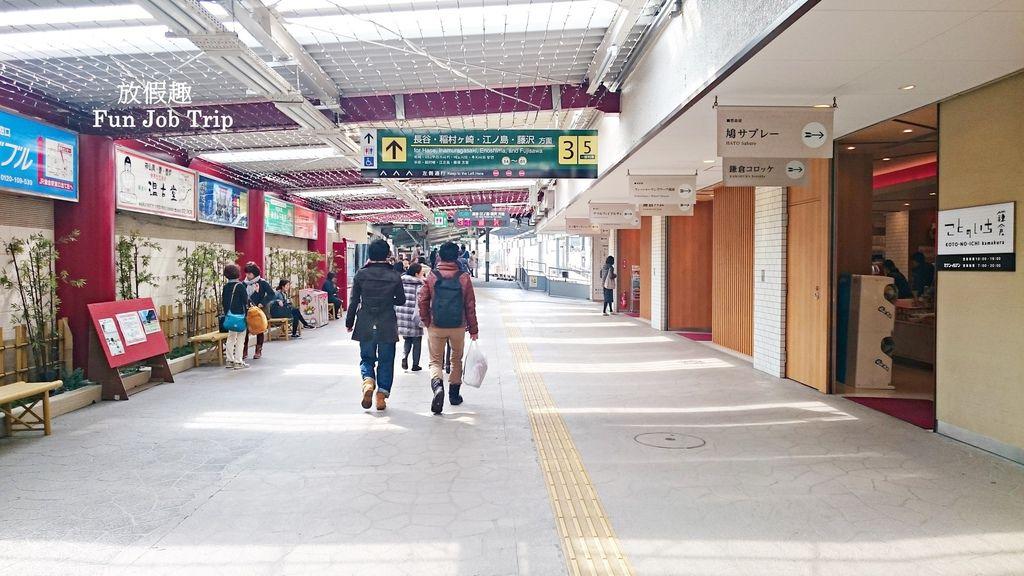 023鎌倉江之島交通.jpg