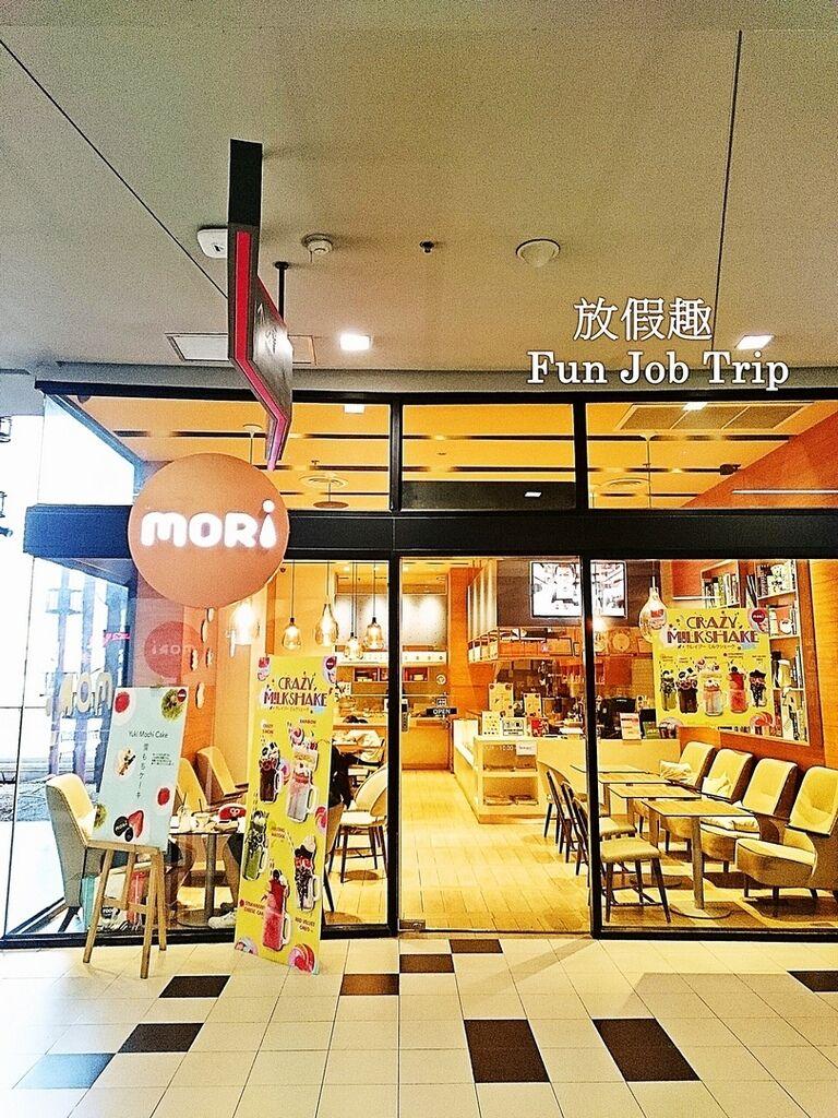 002MORI Dessert Bar.jpg