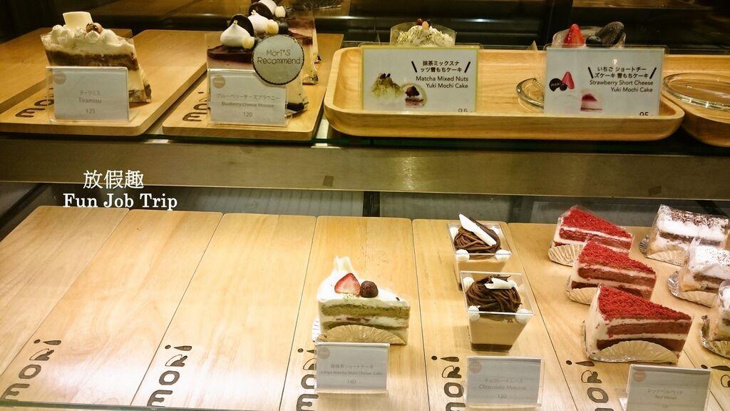 007MORI Dessert Bar.jpg