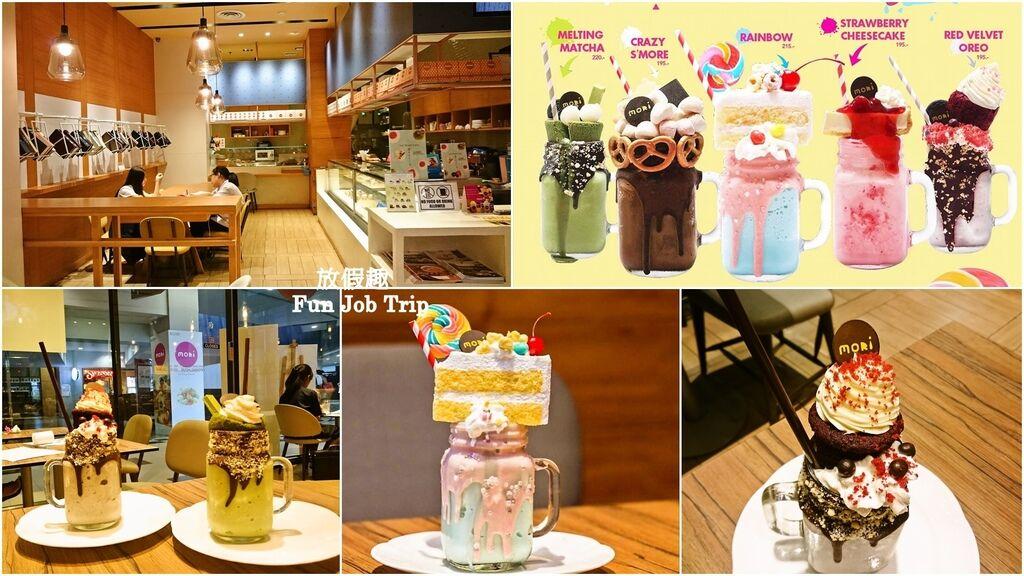 017MORI Dessert Bar.jpg