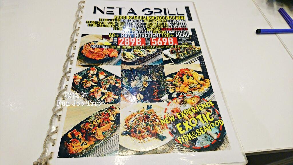 002Neta Grill.jpg