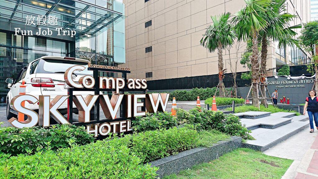 025Compass SkyView Hotel.jpg
