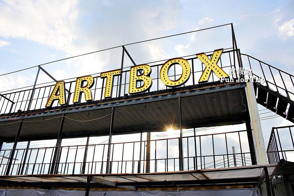 002Art Box.jpg