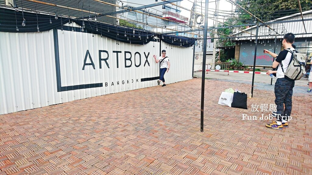 014Art Box.jpg