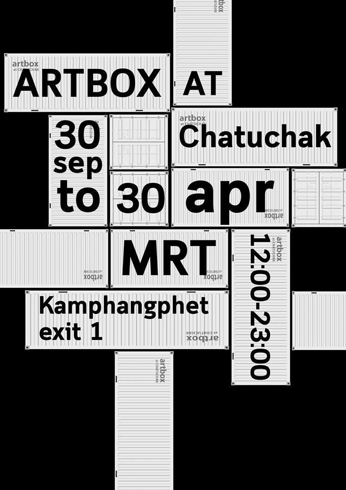 049Art Box.jpg