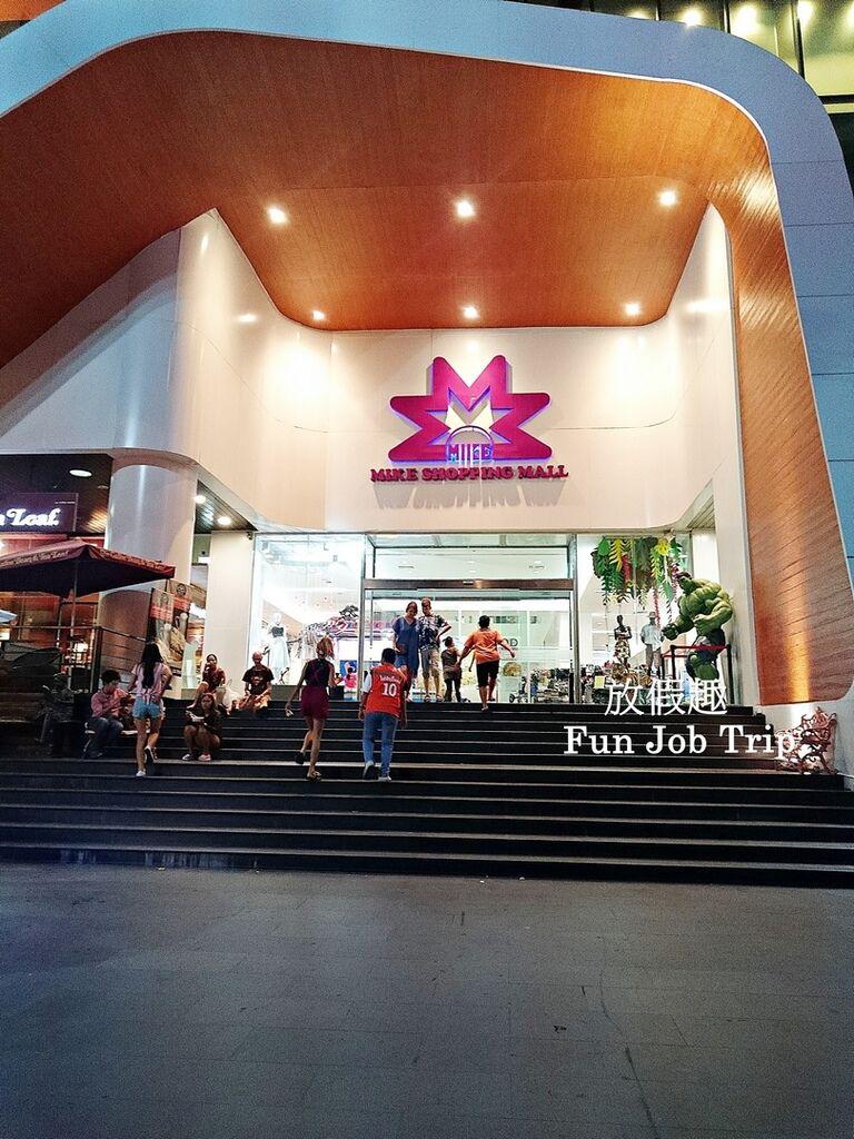 018.Hilton Pattaya.jpg