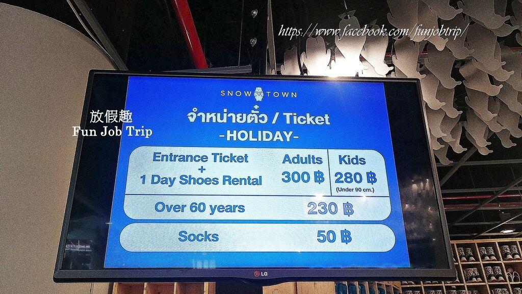 002.Snow Town Bangkok.jpg