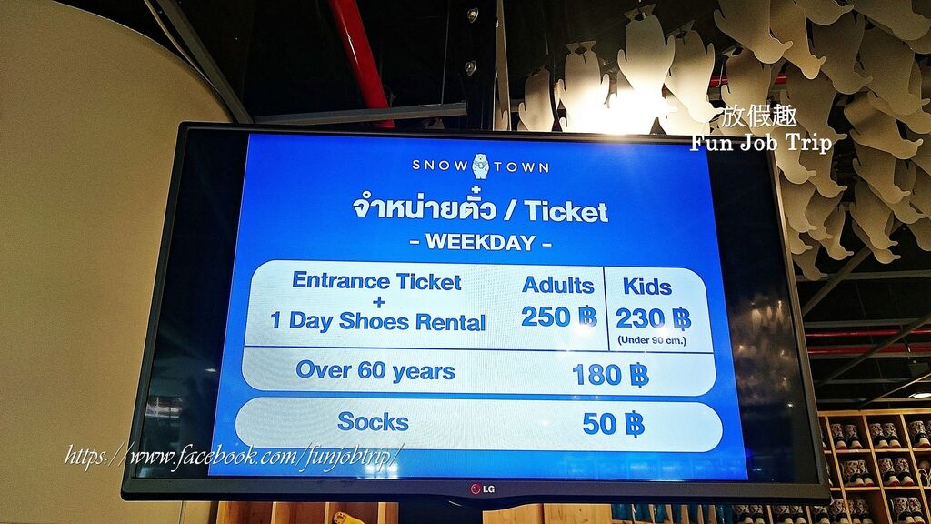 003.Snow Town Bangkok.jpg