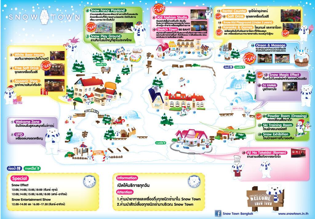 029.Snow Town Bangkok.jpg