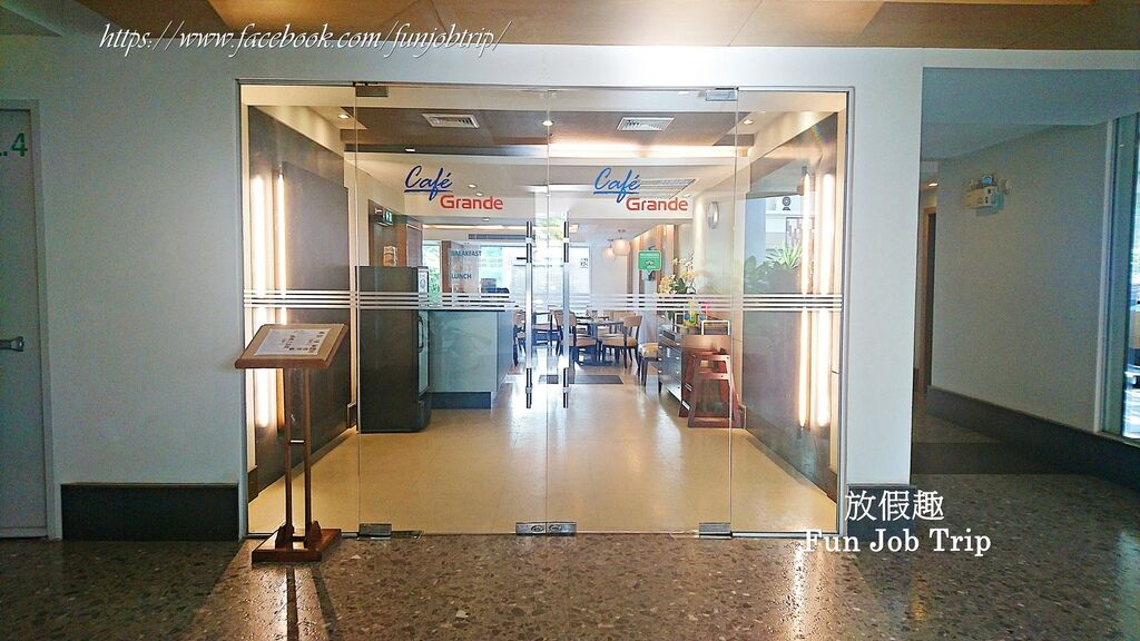 018.Adelphi Grande Sukhumvit by Compass Hospitality.jpg