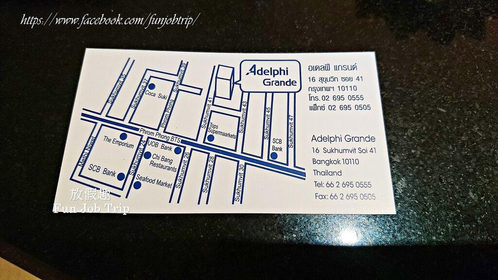 029.Adelphi Grande Sukhumvit by Compass Hospitality.jpg