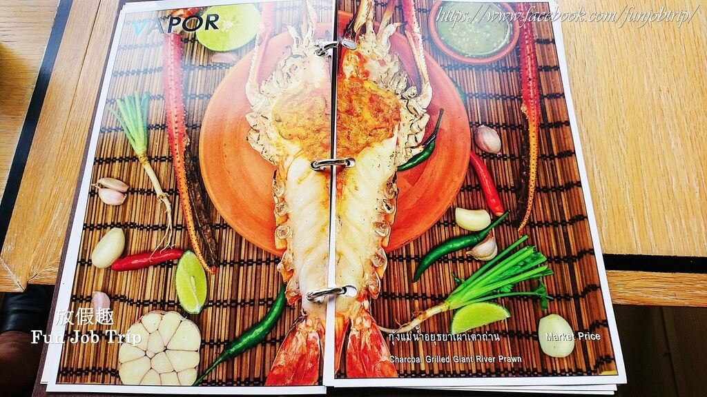 005.Vapor Seafood.jpg