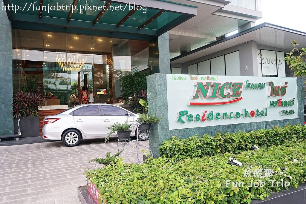 019.華欣Nice Hotel.jpg