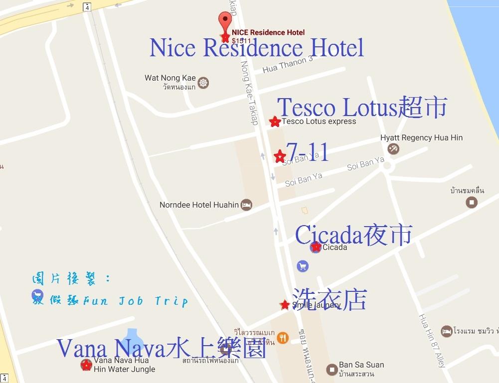 035.華欣Nice Hotel.jpg