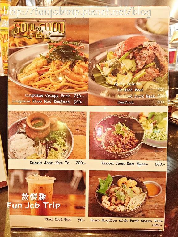 002.Soul Food 555.jpg