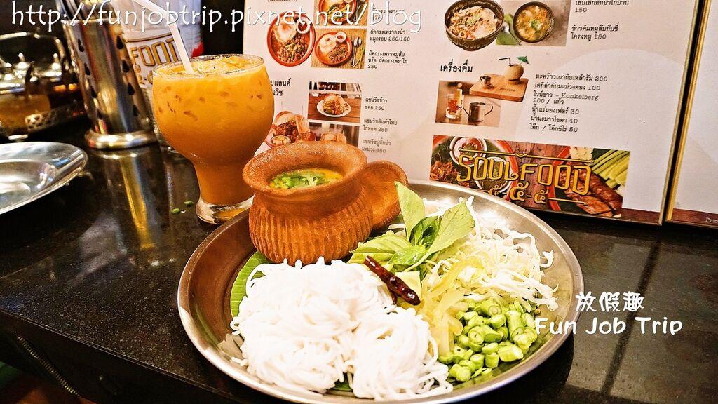 011.Soul Food 555.jpg