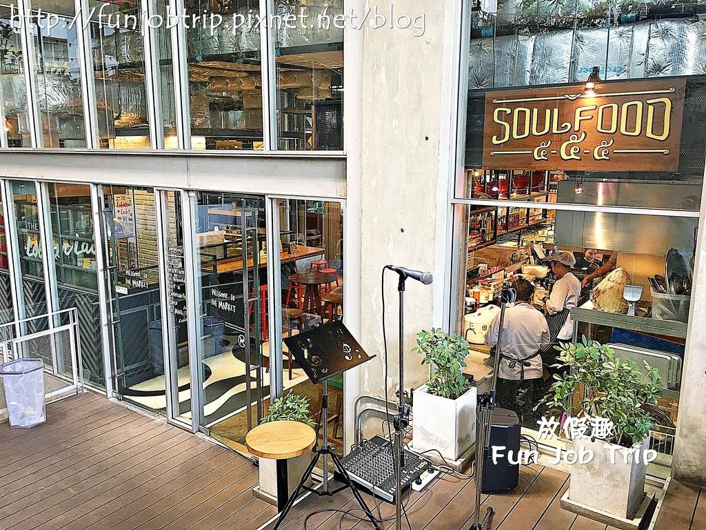 015.Soul Food 555.jpg