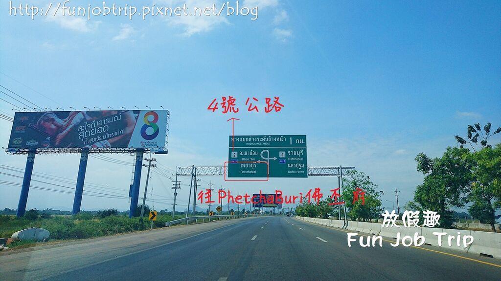 015.華欣自駕.jpg