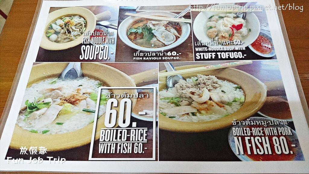 002.Zaews Noodle.jpg