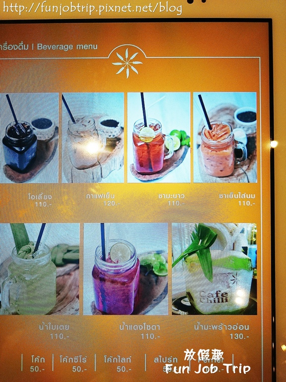 018.Cafe chilli.jpg