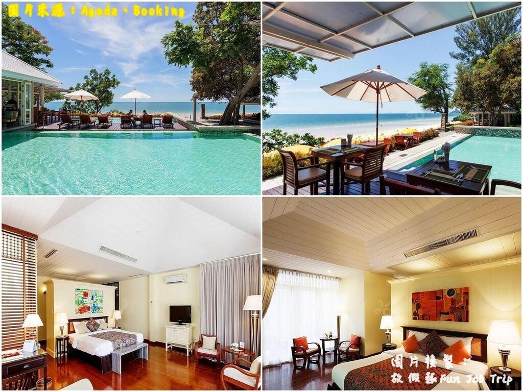 班貝燕飯店 (Baan Bayan Hotel).jpg