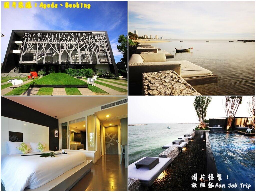 雪兒度假村 (Cher Resort).jpg