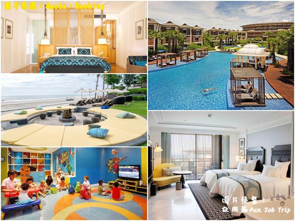 華欣洲際度假酒店 (InterContinental Hua Hin Resort).jpg