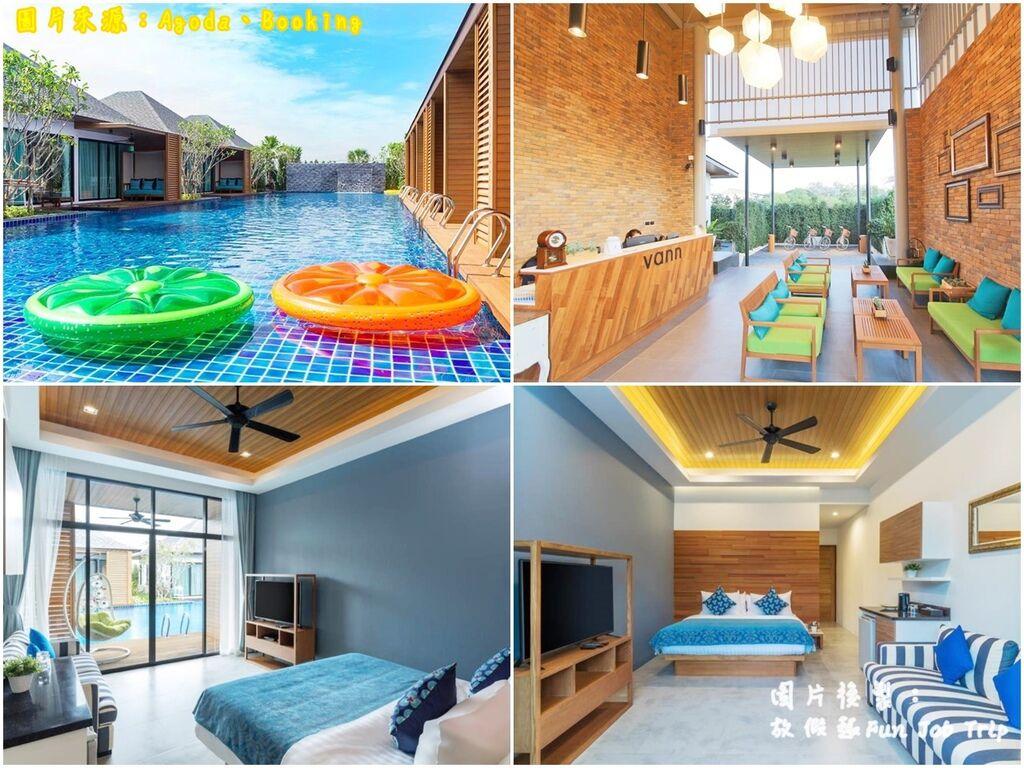 華欣范恩度假村 (Vann Hua Hin Resort).jpg