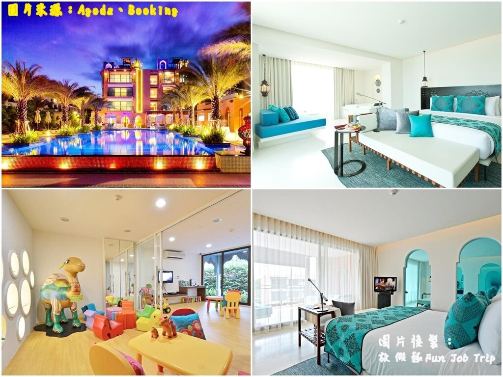 華欣馬拉喀什Spa度假酒店 (Marrakesh Hua Hin Resort & Spa).jpg