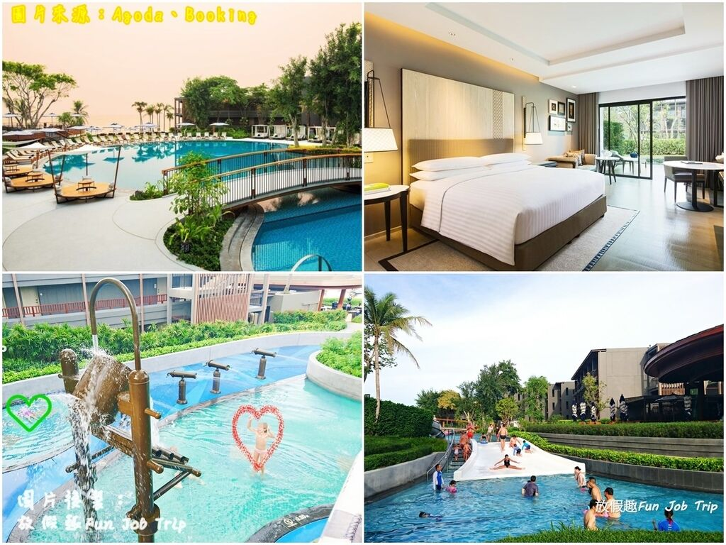 華欣萬豪Spa度假村 (Hua Hin Marriott Resort & Spa).jpg