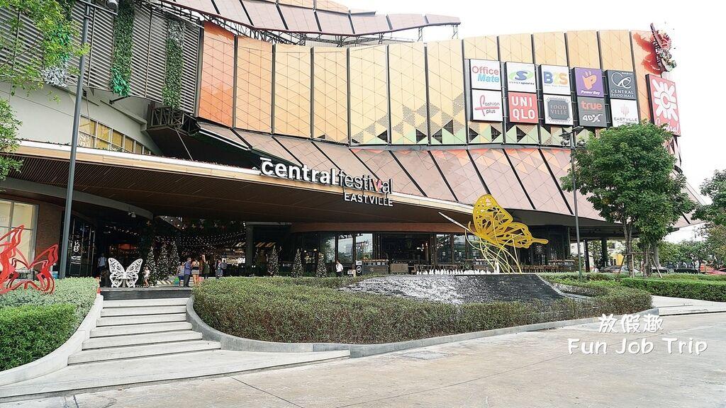 001.CentralFestival EastVille.jpg