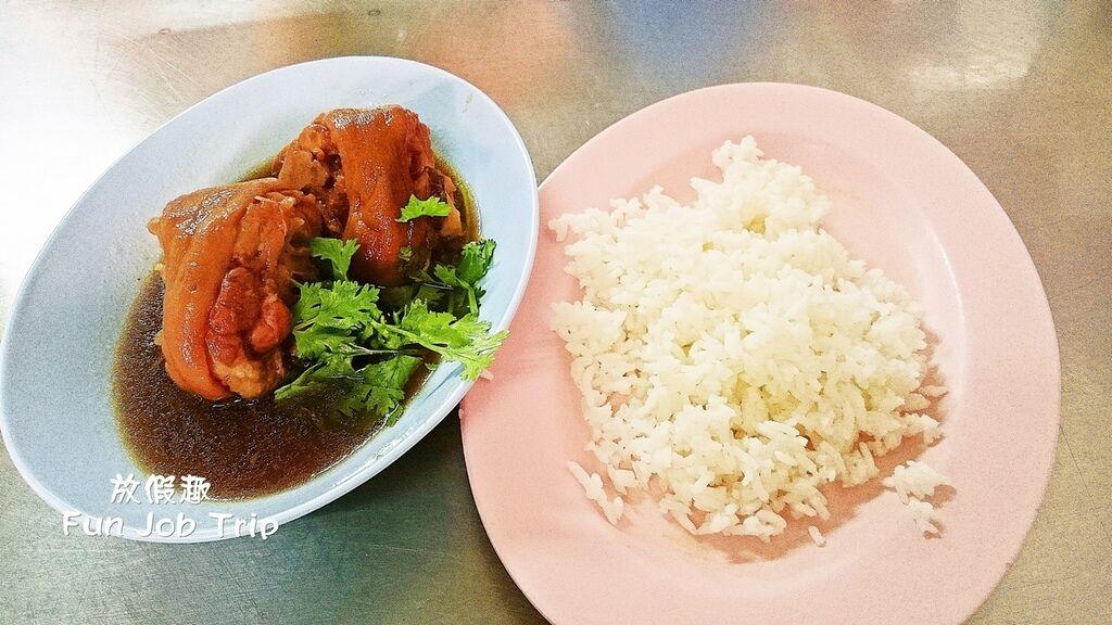 016.王子戲院豬肉粥+好味豬腳飯.jpg