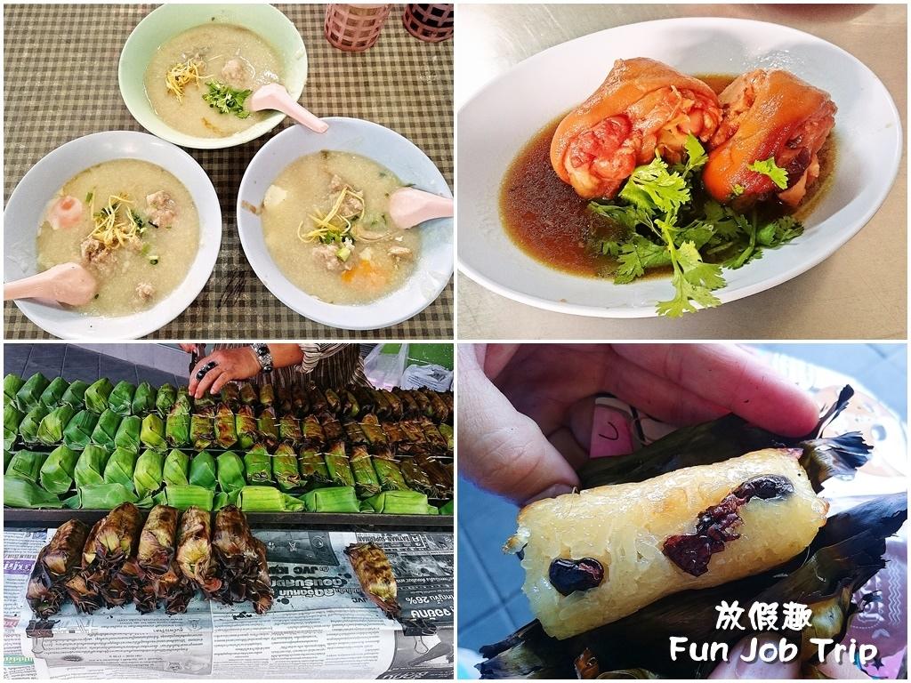 020.王子戲院豬肉粥+好味豬腳飯.jpg