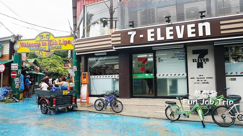 018.麗貝島步行街.jpg