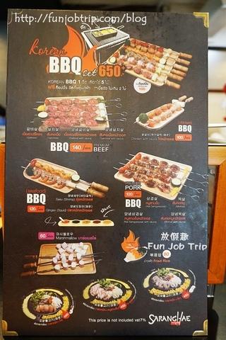 002.saranghae韓式餐廳.jpg