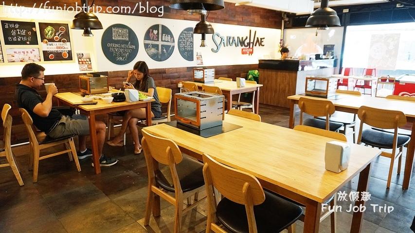 001.saranghae韓式餐廳.jpg