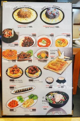 003.saranghae韓式餐廳.jpg