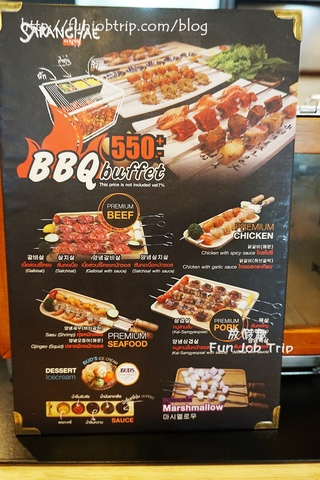 004.saranghae韓式餐廳.jpg