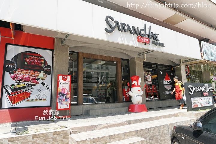 023.saranghae韓式餐廳.jpg