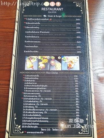002.Cafe@Chiangmai.jpg