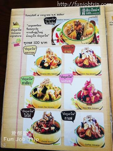003.Cafe@Chiangmai.jpg
