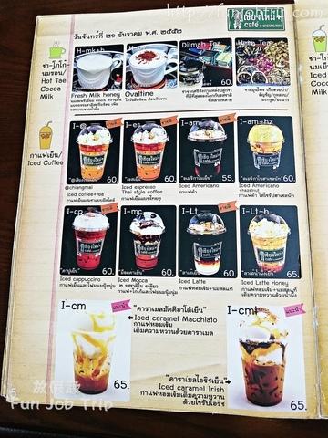 005.Cafe@Chiangmai.jpg