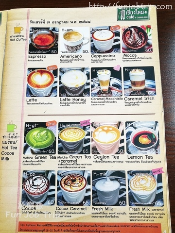 004.Cafe@Chiangmai.jpg